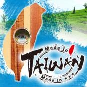 台灣製造手工琴