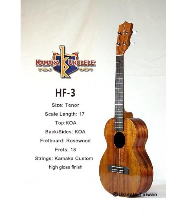 【台灣烏克麗麗 專門店】 KAMAKA Ukulele 烏克麗麗 HF-3 夏威夷手工琴 (空運來台、原廠保固)