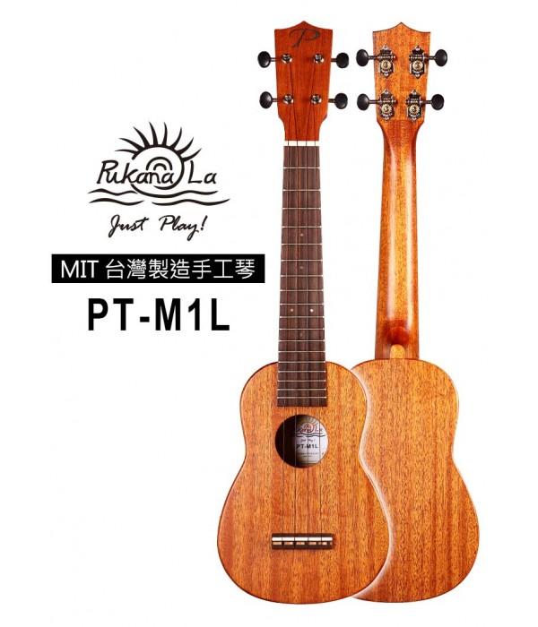 【台灣烏克麗麗 專門店】 Pukanala Ukulele 台灣製造 全單板桃花心木 PT-M1L (附琴袋+調音器+教材)
