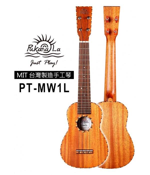 【台灣烏克麗麗 專門店】 Pukanala Ukulele 台灣製造 全單板木繩邊桃花心木 PT-MW1L (附琴袋+調音器+教材)