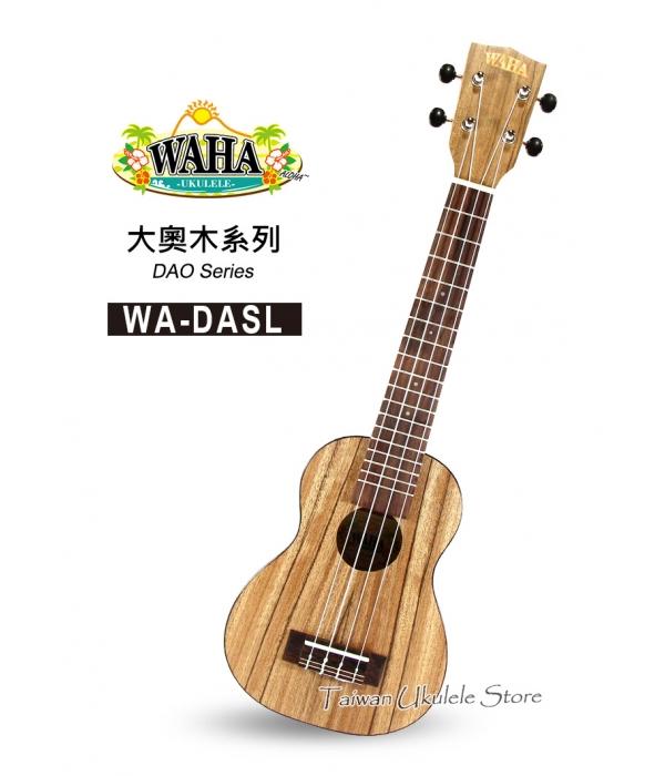 【台灣烏克麗麗 專門店】哇哈 WAHA Ukulele 21吋長頸  大奧木 WA-DASL (附原廠琴袋+調音器+教材)