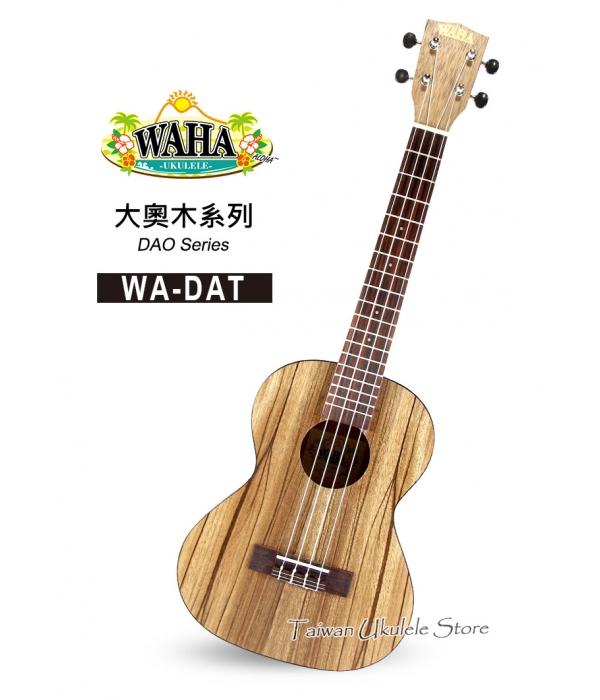 【台灣烏克麗麗 專門店】哇哈 WAHA Ukulele 26吋 大奧木 WA-DAT (附原廠琴袋+調音器+教材)