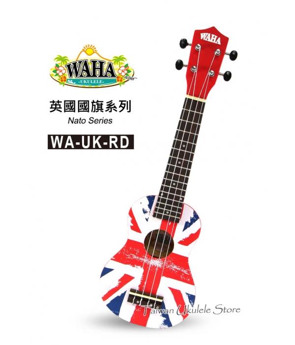 【台灣烏克麗麗 專門店】哇哈 WAHA UKULELE 21吋 英國國旗(紅) WA-UK-RD (附琴袋+教學小手冊)