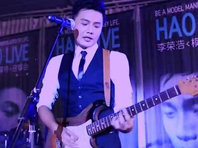 烏克麗麗「李白」彈唱教學-李榮浩