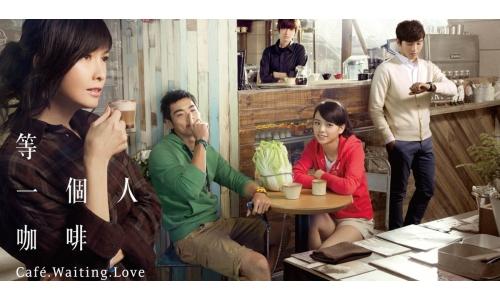 烏克麗麗「缺口」彈唱教學-庾澄慶《等一個人咖啡》電影主題曲