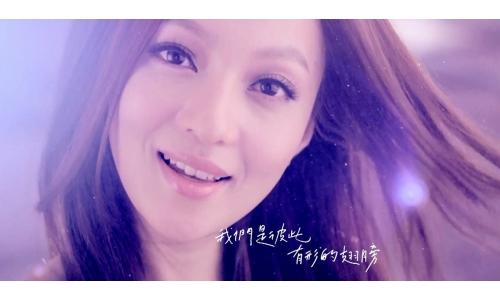 烏克麗麗「隱形的翅膀」彈唱教學-張韶涵