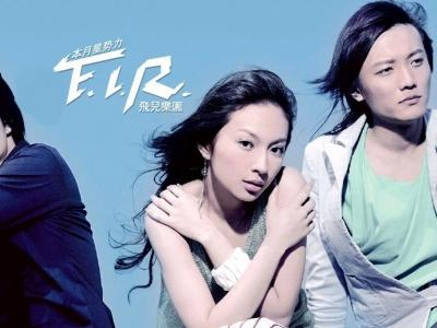 烏克麗麗「我們的愛」彈唱教學-F.I.R.飛兒樂團